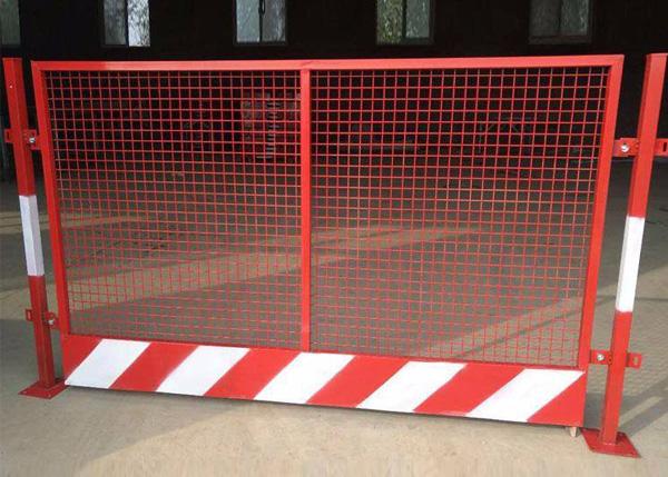 基坑安全围栏